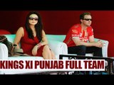 Kings XI Punjab full team for IPL 2017, buys T Natarajan for Rs 3 cr | Oneindia News