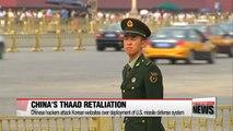 China upping anti-THAAD economic retaliation against S. Korea