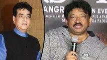 Ram Gopal Varma Takes A Dig At Jeetendra At Sarkar 3 Trailer Launch   Bollywood Buzz