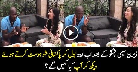 Darren Sammy Speaking In Urdu