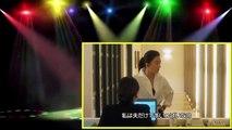 密会(2014年)#9【韓国ドラマ】日本語字幕