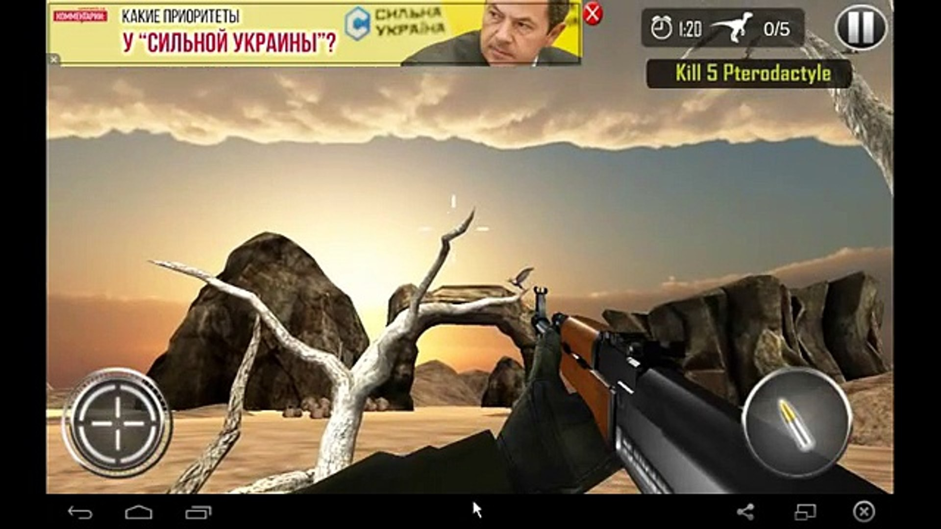 Dinosaur Sniper Prey Hunter / Динозавр Атака - for Android and iOS GamePlay