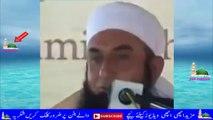 maulana tariq jameel bayan new islamic emotional bayan Urdu Hindi