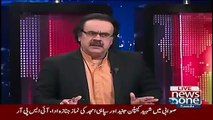Panama Result Will Be Announced Within Two Days and It Will Not Be in Favour of Nawaz Sharif - Dr. Shahid Masood Reveals