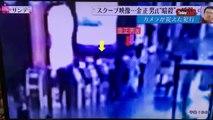 김정남 피습순간 CCTV 영상 �
