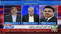 Murad Saeed Nay Javed Latif Kay Khilaf Qazaf Kay Case Main Janay Ka Faisal Kia Hay -Fawad Chaudhry