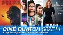 Ciné OUATCH S02E14 : Kong, Les figures de l'ombre, Miss Sloane et les sorties de la semaine