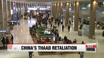 China steps up economic retaliation against Korea