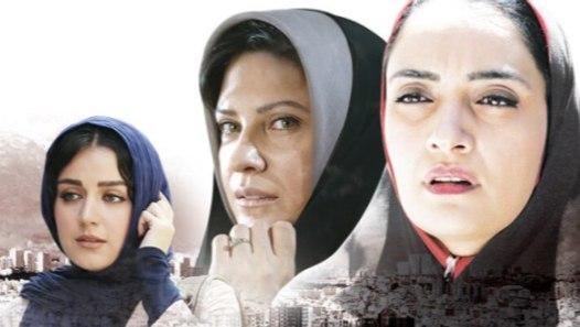 فیلم سینمایی این زن حقش را میخواهد - بخش دوم - video