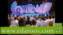 Why Muslims Refrain Saying Jesus Son Of God - Dr Zakir Naik Peace Conference Dubai