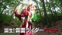 Kamen Rider Drive Saga: Kamen Rider Mach / Kamen Rider Heart Trailer