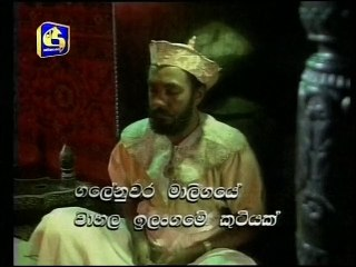 Akala Sandhya 09/03/2017 - 14