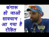 Rohit Sharma eyes comeback to Indian cricket team in Australia series   वनइंडिया हिंदी