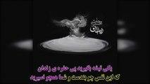 Mohsen Chavoshi - Zendan
