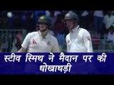 Virat Kohli gets angry on Steve Smith's cheating during India vs Aus match   वनइंडिया हिन्दी