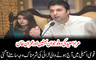 Mian Javed Lateef Speaking About Murad Saeed Sisters