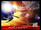 Waqtnews Headlines 10:00 AM 10 March 2017