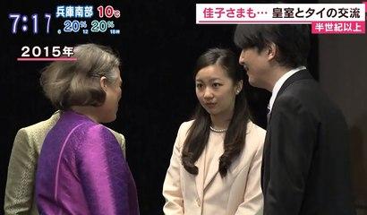 天皇・皇后両陛下、タイ訪問!皇室と王室の感動的な絆!佳子内親王殿下の意外な思い出とは?