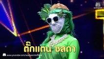 THE MASK SINGER หน้ากากนักร้อง | SEMI-FINAL Group B | EP.08 | 5 ม.ค. 60 Full HD