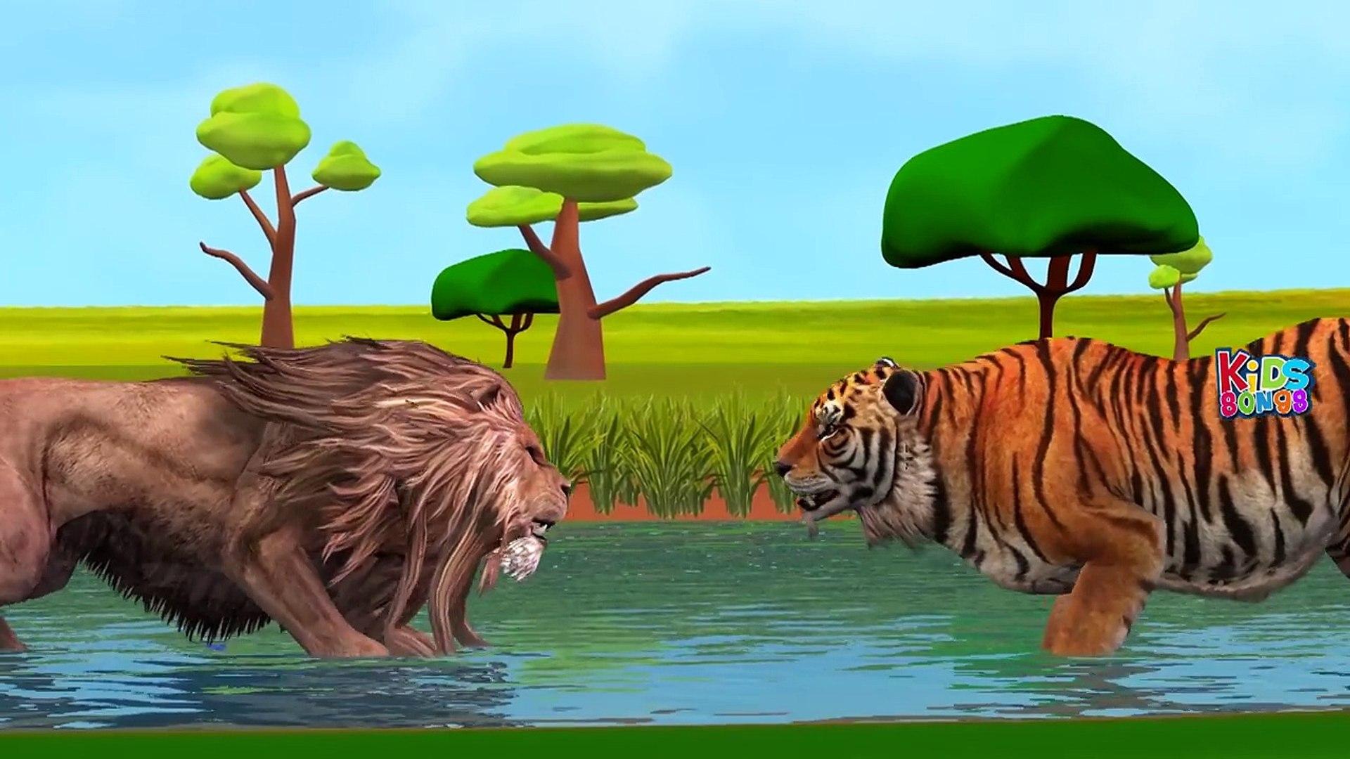 По бы Дети Семья бой палец к к к к к к лев питомник рифмы Песня тигр против |