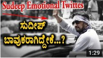 Sudeep twitted about hebbuli success tour and fans - Kiccha Sudeep - Top Kannada TV - YouTube