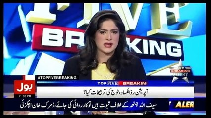 Top Five Breaking on Bol News - 10th March 2017