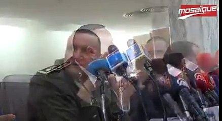عاجل وزارة الداخلية حجز كُتب عليها التوراة بحبر خاص  حجز قطعة فريدة من جلد ثور