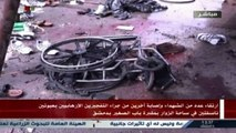 Siria, duplice attacco a mausoleo sciita a Damasco: 44 morti