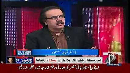 Live With Dr Shahid Masood – 11th March 2017