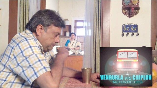 Vengurla Via Chiplun Comedy Express |Navara Aani Baiko |15