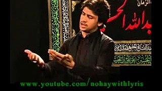 Panj_Sal_Di_Ummul_Masayabs_a_Nohay_With_Lyrics_Zeeshan_Haider