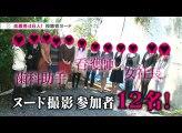 極嬢ヂカラ 働く女決意のヌード第2弾 1/2