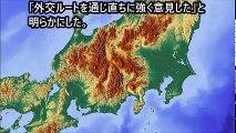 韓国 崩壊 最新情報 韓国政府「東海動画に日本政府から意�