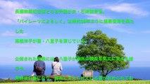 「八重子のハミング」5月6日全国公開!