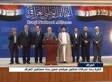 إنتقادات لرعاية تركيا لطيف سياسي عراقي معين
