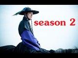 Legend Of The Blue Sea season 2 : Nam Joo Hyuk- Lee Sung Kyung to play Heo Joon Jae Shim Cheong ?