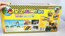 Tayo the Little Bus Excavators Play Doh Toy Surprise Eggs Garage Learn Colors Toys YouTube