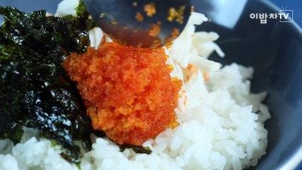 와사비비빔밥│1인 일식집밥