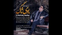 Mohammadreza Moghadam - Booye Tak