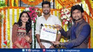 Nani launches Allari Naresh's Oru Vadakkan selfie remake Meda Meeda Abbayi    Prajith    Nikhila
