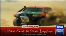 Hub Jeep Rally 2017 Balochistan, Dunya News Update, controversial Results