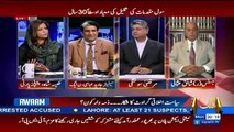 Awaam – 13th March 2017