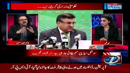 Live With Dr. Shahid Masood - 13th March 2017