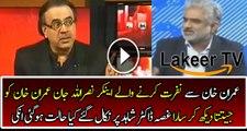 Nasrullah Malik is Insulting Dr Shahid Masood