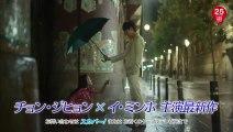 <衛星劇場2月>韓国ドラマ チョン・ジヒョン×イ・ミンホ主演の 『青い海の伝説(原題)』 1話先行プレミア放送予告