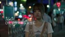 <衛星劇場2月>韓国ドラマ チョ・ジョンソク×パク・ボヨン共演の『ああ、私の幽霊さま』 アンコール一挙放送予告
