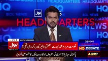 Bol News Headquarter – 13th March 2017