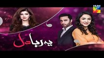 Yeh Raha Dil | Episode 6 | Promo | Full HD Video | HUM TV Drama | 13 March 2017