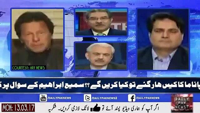 Assume If You Lost Panama Case Then What Would PTI Do - Watch Imran Khan Dabang Reply