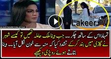 Veena Malik is Crying While Telling Sad Story of his Husband Asad Khattak